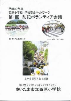 ファイル 190-1.png